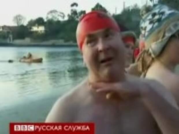 Массовый Заплыв Британских Нудистов Весело И Смешно
