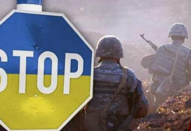 Карабахский синдром: Трамп, Макрон и Путин в выиграше, а Украина - нет