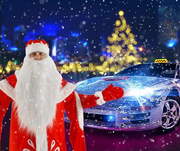 Дед Мороз за рулем Mama Disco