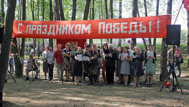 Мероприятия в честь Дня Победы проведут в 57 парках Подмосковья в четверг