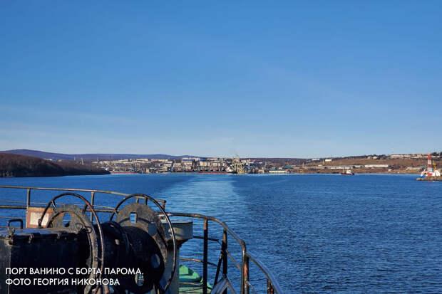Порт Ванино. Фото Георгий Никонова