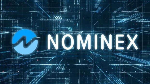 Что характеризует криптобиржу Nominex?