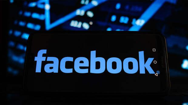 Facebook грозит до 28 млн рублей штрафа за отказ удалить запрещенный контент