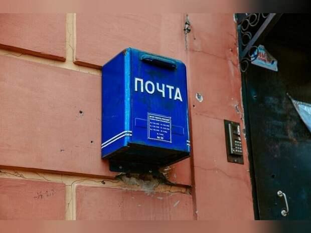 Почтовая доставка задерживается из-за происшествия в Забайкальском крае