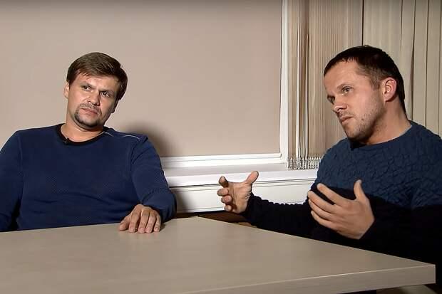 Песков прокомментировал слухи о работе Боширова и Петрова на Кремль