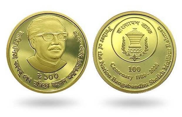 Президент Рахман удостоен памяти на монете Бангладеш