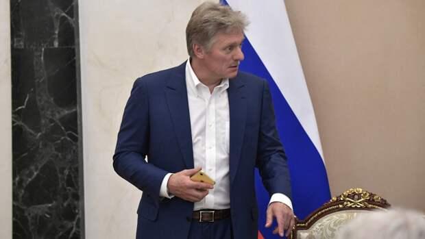 Дмитрий Песков восхитился отвагой учителей в казанской школе