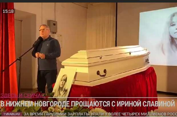 Ирина Славина (Мурахтаева) планировала самосожжение год назад