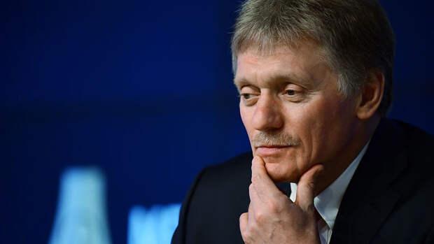 Песков не стал комментировать вопрос о прекращении работы генконсула США в Екатеринбурге