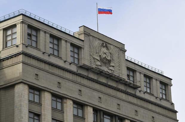 Госдума приняла закон о подготовке научных кадров