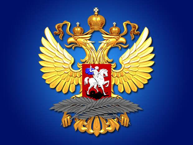 «Пусть попробуют»: в МИД РФ оценили угрозу отключения России от SWIFT