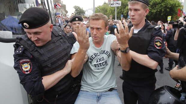 Несанкционированное шествие в Москве