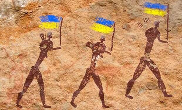МИД Украины: Цивилизацию в Россию принесли украинцы, а не русские