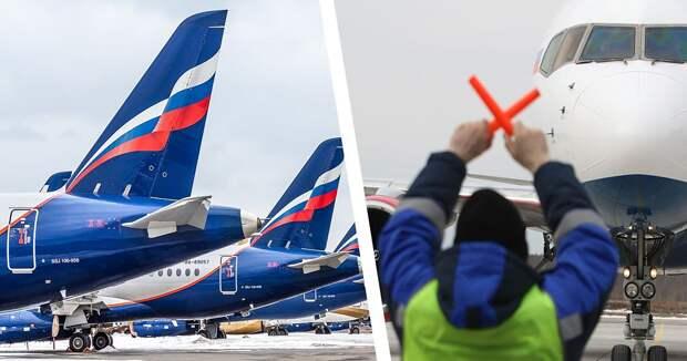 Все иностранные авиакомпании отменили перелёты в Израиль