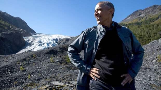 Прощай, Обама!