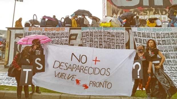 Колумбийские правозащитники обеспокоены судьбой пропавших без вести протестующих