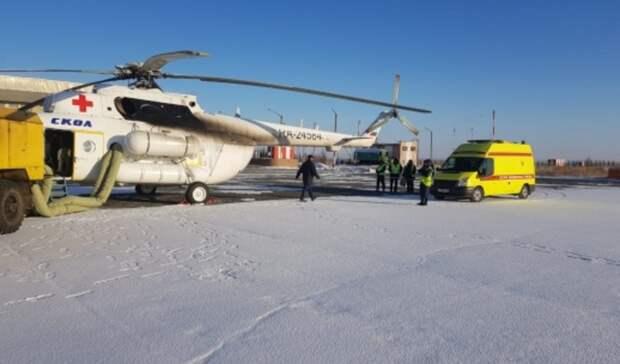 ВОренбург вертолетом доставили трехлетнего ребенка ссильными ожогами
