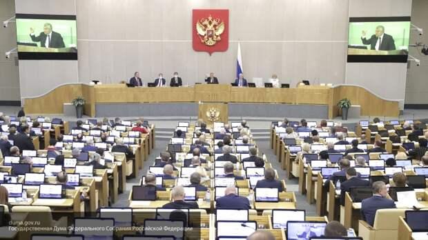 Законопроект о втором высшем образовании назвали залогом роста уровня культуры россиян