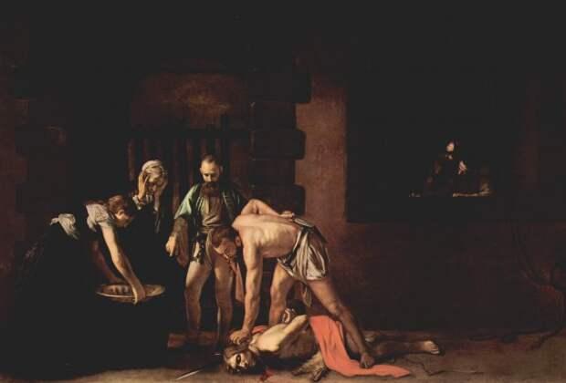 Усекновение главы Иоанна Крестителя. Караваджо. 1608