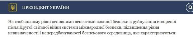 Юрий Селиванов: Большой киевский шум, похожий на работу