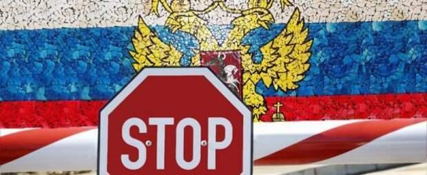 Русофобов не пустят в Россию