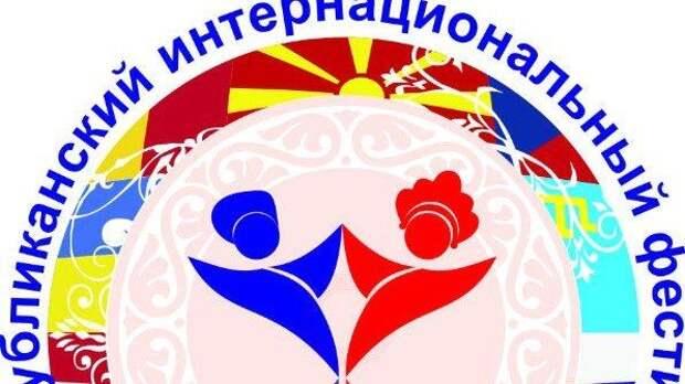 В Крыму проходит ХIII Республиканский интернациональный фестиваль-конкурс «Дружба народов»