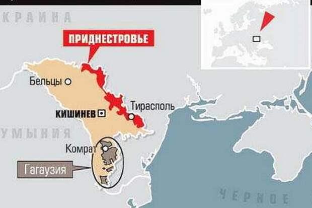 В Гагаузии начался сбор подписей под обращением к Путину