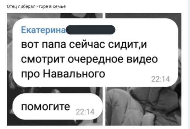 """Популярный актёр призвал детей """"топить за Навального"""": """"Сам я на морях, но..."""""""
