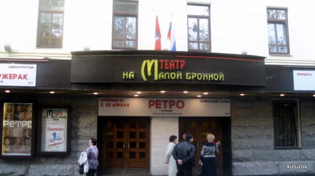 Неполиткорректный театр Богомолова, проблемы у АстраЗенеки и биометрия для экзаменов