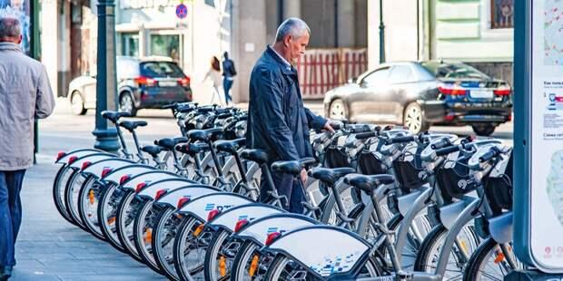 Сезон велопроката открылся в Москве