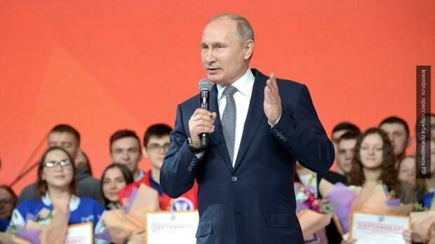Путин обсудил с Кабмином РФ проведение «игр» для тех, кто не был допущен до ОИ-2018