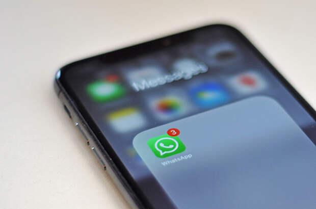 Что делать, если 15 мая перестал работать WhatsApp
