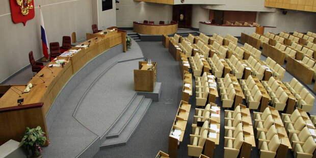 ГД рассмотрит возможность провести досрочные парламентские выборы