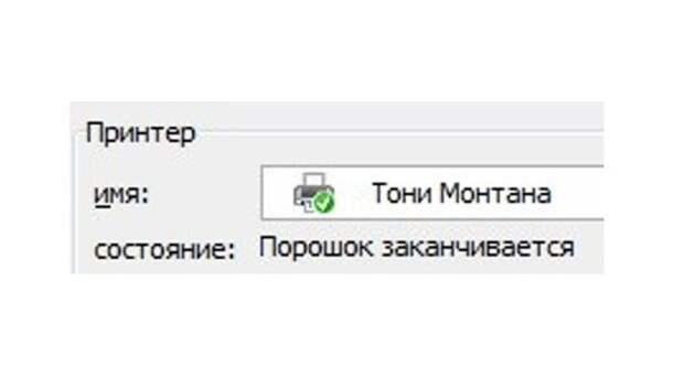 mKtRsoKeO38