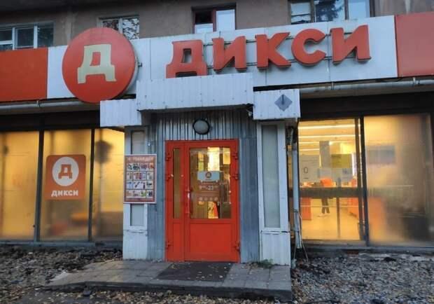 «Магнит» покупает торговую сеть «Дикси» вместе с магазинами в Карелии