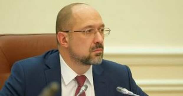 Шмыгаль заявил, что каждый министр должен быть готовым оставить свою должность