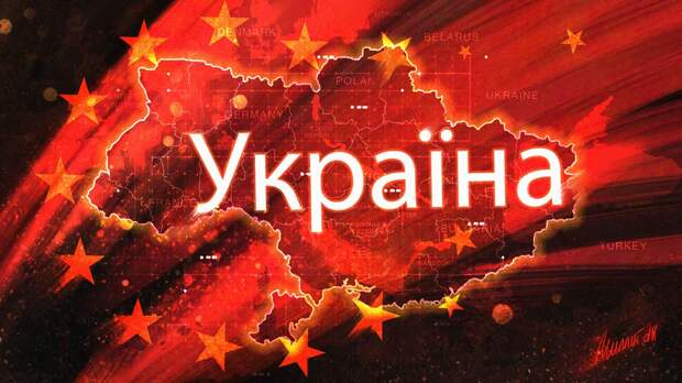 Экономист Головачев: Украина вышла из СНГ и застряла на пути в ЕС