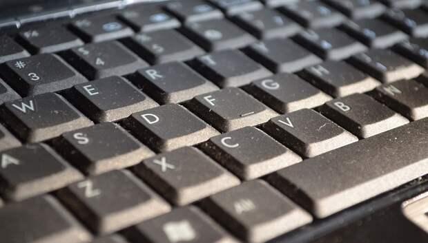 Около 16 тысяч жителей Подмосковья поставили оценку своей УК на региональном портале