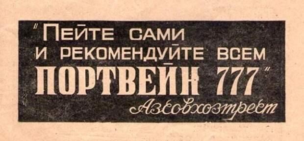 «Три топора» из СССР