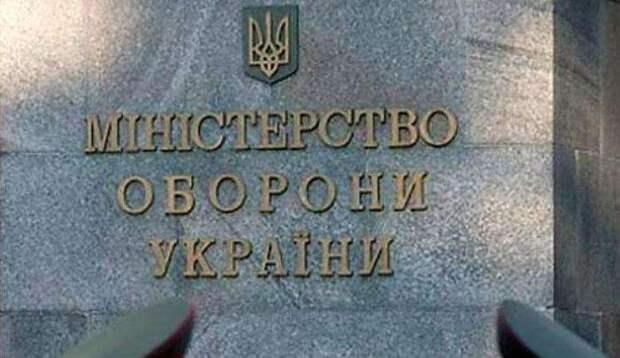 В минобороны Украины вспыхнул скандал из-за некачественного продовольствия для ВСУ