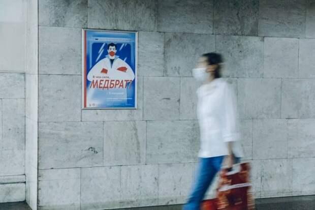 На защиту здоровья пассажиров метро «Ховрино» от коронавируса вышел супергерой Антитело