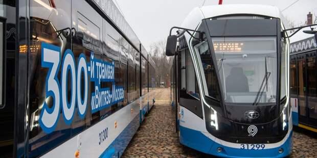 16 апреля возобновилось движение трамвая № 31