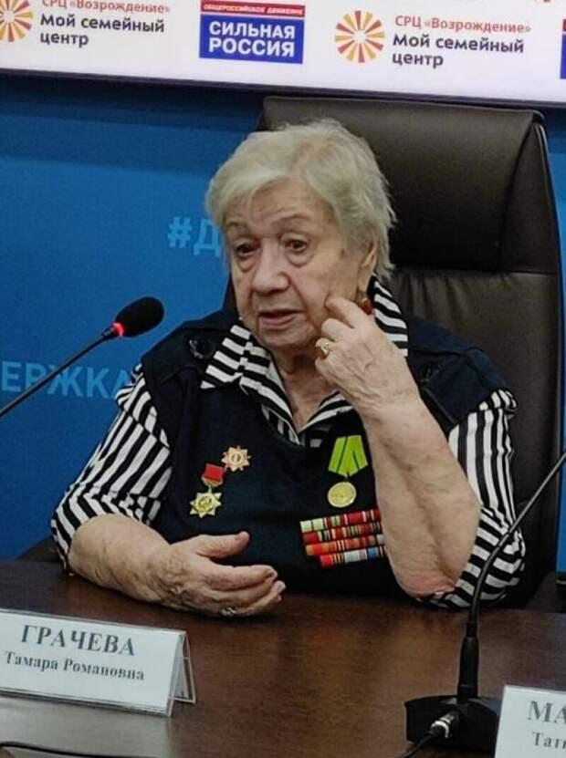 Тамара Грачева