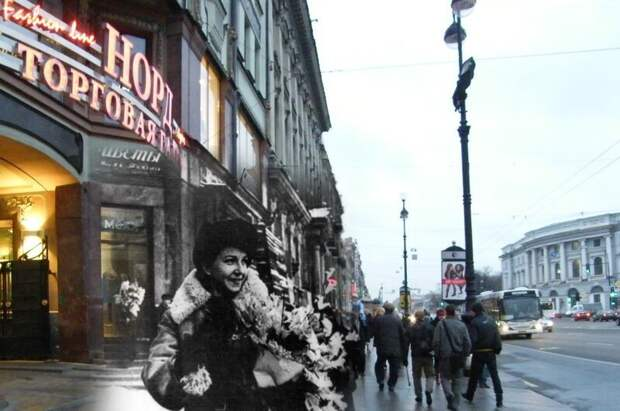 Ленинград 1943-2009 Невский проспект. Цветы блокада, ленинград, победа