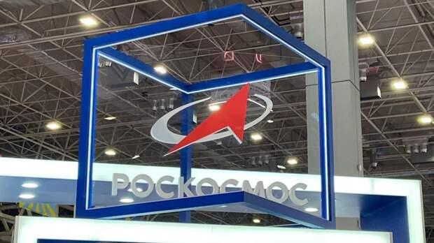 В Роскосмосе заявили о возможном участии коммерческих компаний в освоении Луны