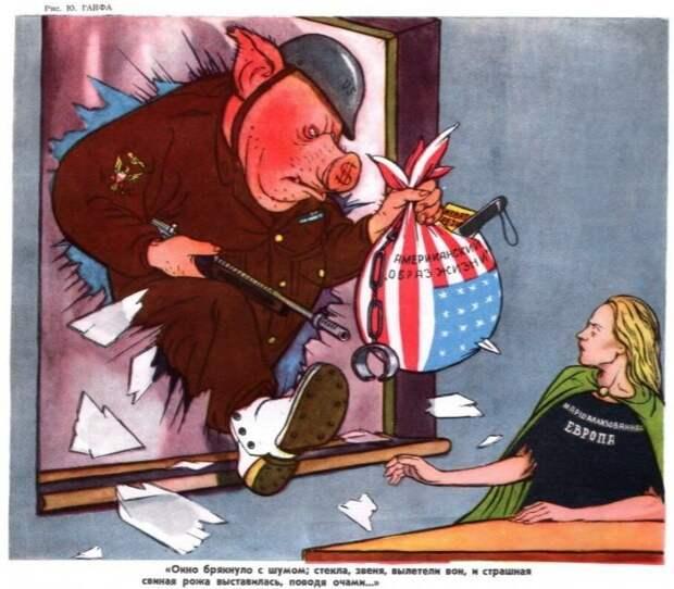 Почему в союзе не печатали карикатуры на американских президентов
