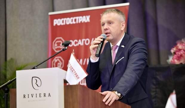 ВБелгороде «Росгосстрах» презентовал новый продукт пострахованию жилья
