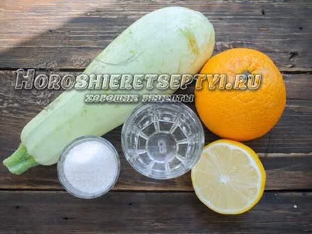 Кабачки с апельсином на зиму