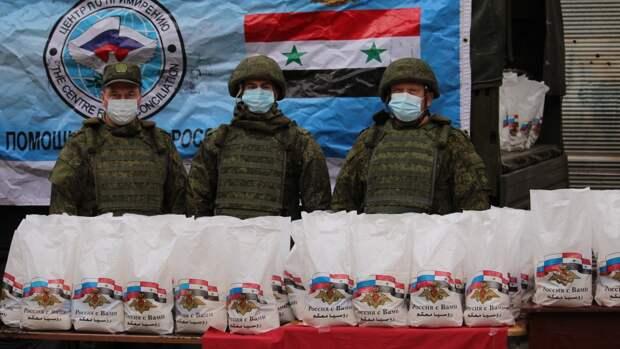 Жители поселка в сирийской провинции Алеппо получили гумпомощь от России