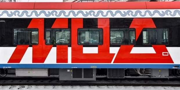 Собянин отметил темпы развития железнодорожной инфраструктуры в Москве. Фото: Ю. Иванко mos.ru